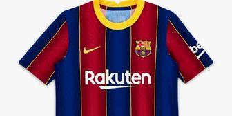 ضرر مالی بارسلونا به خاطر اشتباه «نایک»