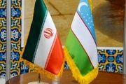 ایران شریک فعال تجاری ازبکستان