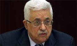 واکنش عباس به گردن زدن ۲۱ مسیحی مصری