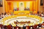 نخستین واکنش اتحادیه عرب به استعفای حریری