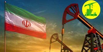 علت نگرانی رژیم صهیونیستی از ارسال سوخت ایران به لبنان