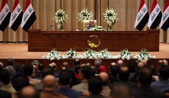 معرفی دو نفر برای ریاست پارلمان عراق