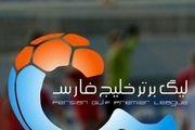 جدول لیگ برتر پس از برد استقلال/ صعود شاگردان فکری به رده دوم