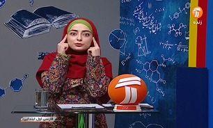 همراهی فضای مجازی با شبکه آموزش برای تدریس دانش آموزان