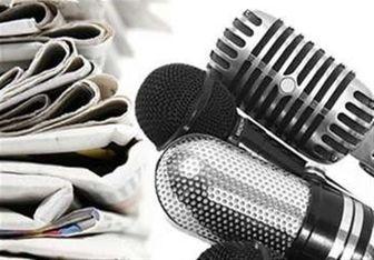 خبری خوش برای خبرنگاران