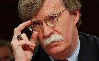 بولتون: تنها چند شرکت کوچک اروپایی به تجارت با ایران ادامه خواهند داد