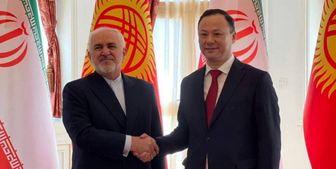 گزارش توئیتری وزیر خارجه از سفرش به قرقیزستان