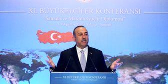 وزیر خارجه ترکیه: احیای تحریمهای آمریکا علیه ایران، به تمام منطقه آسیب میزند