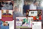 روحانی بعد از توچال سری هم به بازار تهران میزد