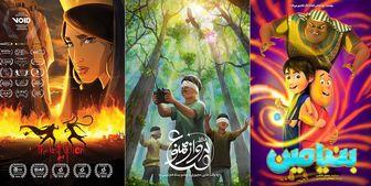 ظرفیتهای محدود اکران در سینمای کودک