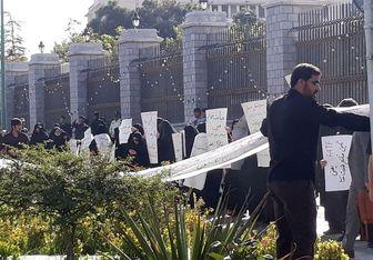 تجمع دانشجویان مقابل مجلس+ تصاویر