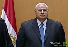 انتصابهای جدید در مصر