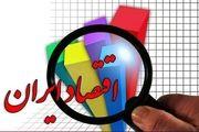 بلومبرگ: حال اقتصاد ایران رو به بهبود است