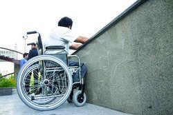 خبری خوش برای معلولان