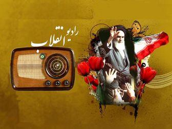 «رادیو انقلاب» افتتاح شد