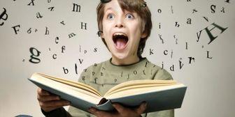 اختلال لکنت زبان در کودکان چیست؟