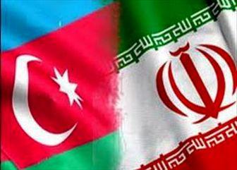 برگزاری کمیسیون مشترک مرزی ایران و آذربایجان