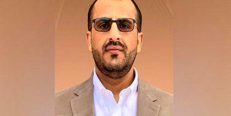 واکنش انصارالله به تقدیم رونوشت استوارنامه سفیر جدید یمن در ایران
