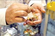 خرید ۵۹ هزار سکه توسط 2 نفر!