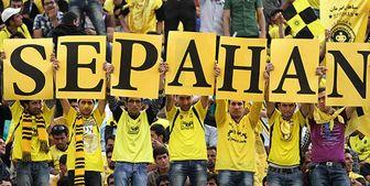 شعار اصفهانیها در حمایت از قلعهنویی و علیه پرسپولیس