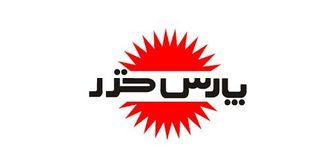 راهنمای خرید جاروبرقی پارس خزر