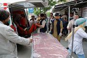 محل انفجار مرگبار دبیرستان دخترانه در کابل