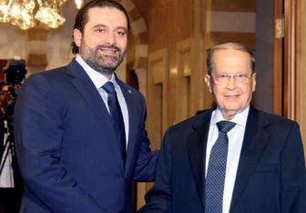 سعد حریری ملزم به تشکیل کابینه لبنان شد