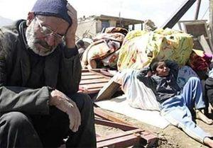 ۱۳ میلیون خانوار کشور زیر خط فقر مطلق به سر میبرند
