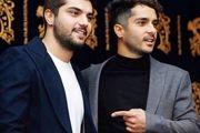 پیام تبریک «سینا مهراد» برای برادر بازیگرش+عکس