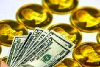 قیمت طلا، سکه و ارز صبح سه شنبه ۲۴ تیر