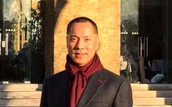اینترپل به دنبال بزرگترین مفسد فراری چین