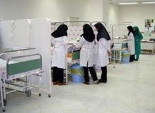 ابهام در وضعیت دانشکده پزشکی تهران