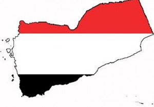 اسنادی از فتنه جدید در یمن لو رفت