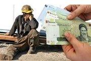بخشنامه دستمزد کارگران در سال ۹۸ ابلاغ شد