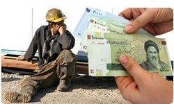 افزایش حقوق کارگران نهایی شد اما تصویب نه!