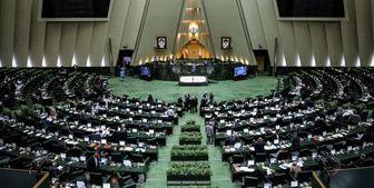 دیدار هیات پارلمانی ایران با مسئولان سازمان منع گسترش سلاحهای شیمیایی