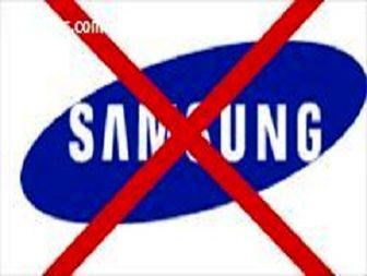 تحریم سامسونگ در راهپیمایی ۲۲بهمن
