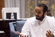 ابعاد تازهای از سرنوشت ولیعهد عربستان/محمد بن سلمان کجاست؟