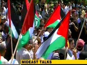 تجمع اعتراض آمیز فلسطینیان پیرامون مذاکرات صلح