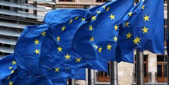 اروپا، بهشت قاچاقچیان و معتادان