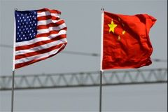 آمریکا مانع فروش فناوری به چین میشود
