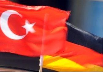 ترکیه سفیر آلمان را احضار کرد