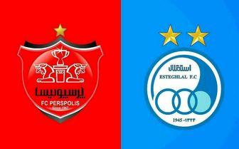 AFC استقلال و پرسپولیس را تهدید کرد!