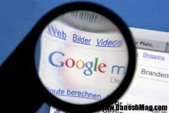 بدترین شغل در گوگل؟!