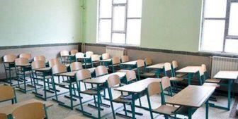 ممنوعیت برگزاری حضوری کلاسهای تابستانی در شهرهای با وضعیت قرمز و تهران