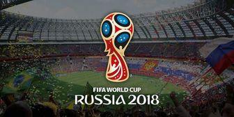 اعلام جدیدترین آمار فروش بلیتهای جام جهانی ۲۰۱۸ روسیه