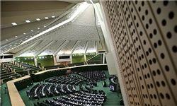 اسامی ۱۷ نماینده غایب در آغاز جلسه علنی