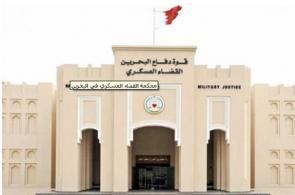 تجدید نظر دادگاه بحرین درباره اتهام ها