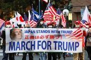 اعتراض هواداران دونالد ترامپ در ژاپن