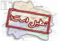 مدارس کشور روز ۲۱ بهمن تعطیل است؟